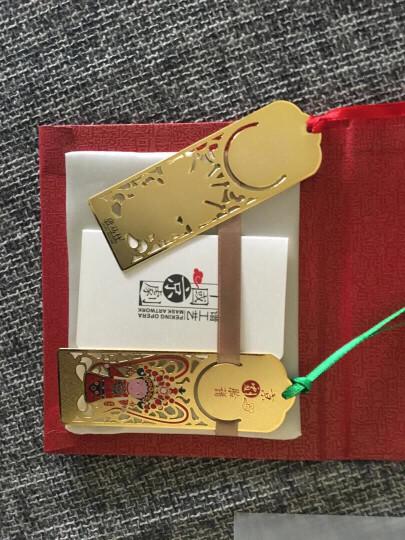 唐马仕镀金京剧脸谱书签礼盒套装创意出国外事商务礼品中国特色礼品送老外 金卡武旦 晒单图
