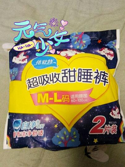 倍舒特 7星系列 超薄熟睡安心裤 甜睡裤裤型卫生巾防侧漏M-L号 1片*5包(适用腰围60cm-100cm) 晒单图