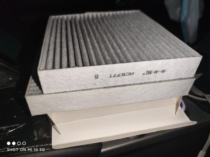 卡卡买水晶滤清器/三滤套装 除PM2.5空调滤芯+空气滤芯+机油滤芯 别克昂科拉/创酷1.4T(12年至今LFF发动机) 晒单图