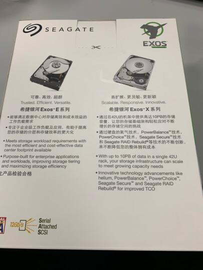 希捷(Seagate)4TB 128MB 7200RPM 企业级硬盘 SAS接口 希捷银河Exos 7E8系列(ST4000NM0025) 晒单图