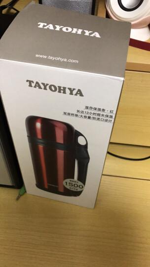 多样屋(TAYOHYA)温莎保温壶旅行水壶大容量运动水壶户外携带 蓝色 晒单图