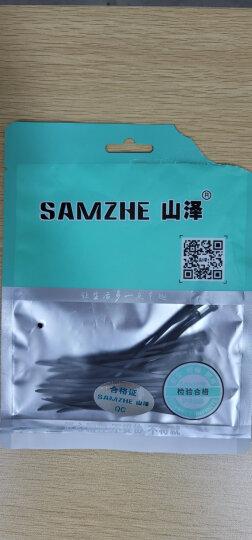 山泽(SAMZHE)自锁式尼龙扎带 大号 3.6*250mm 黑色理线带束线绑带 100根/包ZD-18 晒单图
