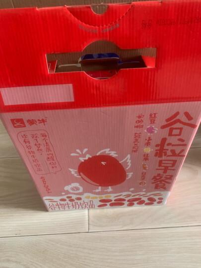 蒙牛 谷粒早餐谷物牛奶饮品(红豆+红米+红高粱+小米) 250ml*12 礼盒装 晒单图