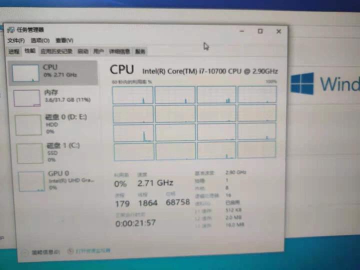 戴尔(DELL)Optiplex 7090MT 商用绘图设计主机游戏台式机电脑整机 7080升级款 单主机(有线键盘+鼠标) i7-10700 32G1T+512G 2G独显 晒单图