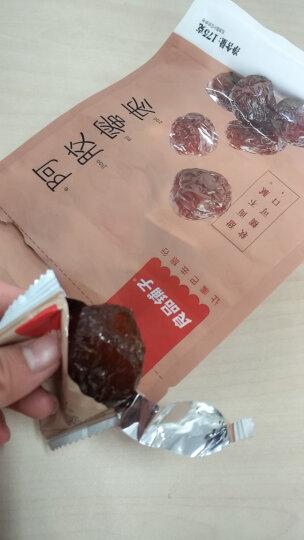 良品铺子 阿胶蜜枣175g*2袋红枣蜜饯零食休闲零食果干果脯 拼购 晒单图