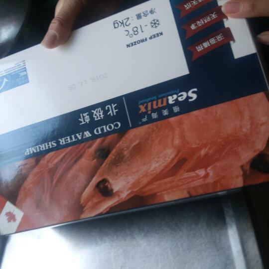 禧美 熟冻加拿大北极甜虾(MSC认证)2kg/盒 210-230只 晒单图