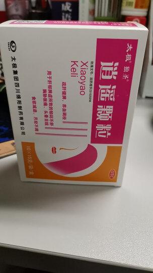 太极逍遥颗粒15g*10袋*3盒疏肝健脾养血调经月经不调 晒单图