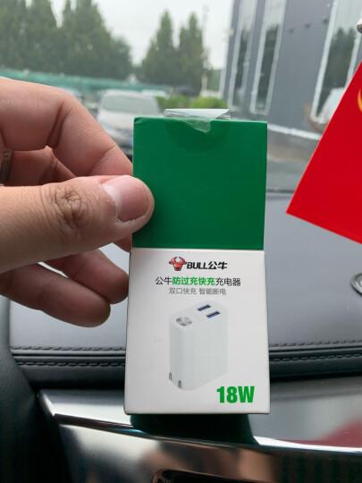 公牛(BULL)U212T自动防过充插头/自动断电充电器/双USB接口总输出2.4A充电头/可折叠插脚 晒单图