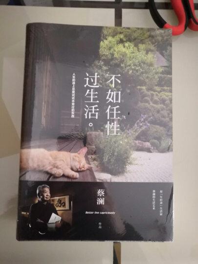 2016古董拍卖年鉴·杂项 晒单图