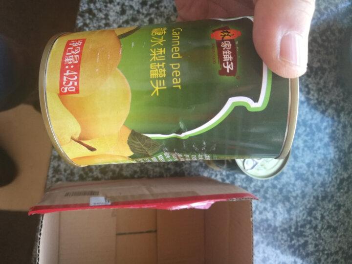 林家铺子 糖水梨水果罐头 425g 休闲零食 方便速食(新老包装随机发货) 晒单图