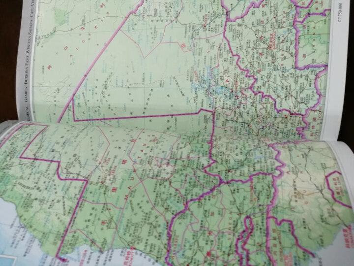 中国国家地理地图集+世界国家地理地图集(套装全2册) 晒单图