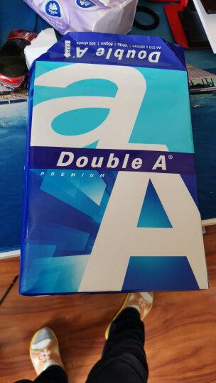 Double A 70g A3 复印纸500张/包 5包/箱(2500张) 晒单图