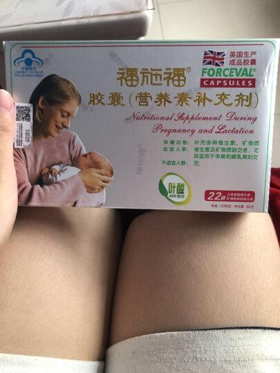 福施福叶酸孕妇专用 英国进口孕前孕中孕后男女备孕 孕期补铁补充多种复合维生素矿物质 叶酸片胶囊营养品 2盒/2月 晒单图