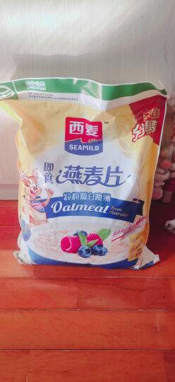 西麦麦片无添加蔗糖 燕麦片代餐冲调谷物营养早餐 即食618g袋 晒单图