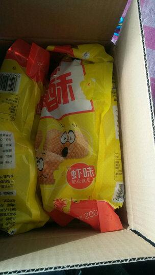 德多 虾味鱿鱼酥 薯片 鱿鱼卷 炸虾片 虾条 办公室膨化零食大礼包200g 晒单图