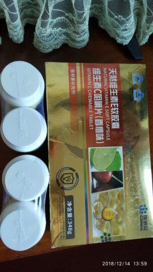 康恩贝 天然维生素E胶囊+维生素c咀嚼片(甜橙味)礼盒 (VE0.45g*120粒X2瓶+VC1.2g*100片X2瓶) 晒单图