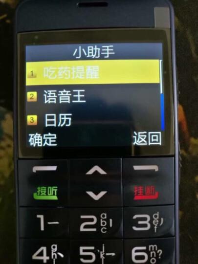 守护宝(上海中兴)U288+ 黑色 环保材质 直板按键 超长待机 移动联通2G 老人手机 学生备用功能机 晒单图