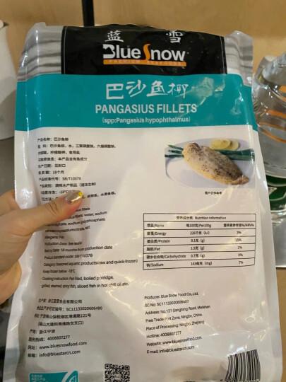 蓝雪 冷冻巴沙鱼片 ASC认证 680g 3片  袋装 生鲜 海鲜水产 核酸已检测 晒单图