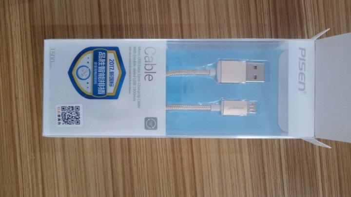 品胜 Micro USB双面安卓数据充电尼龙线 1.5M 香槟金 适用于三星/小米/华为等 晒单图