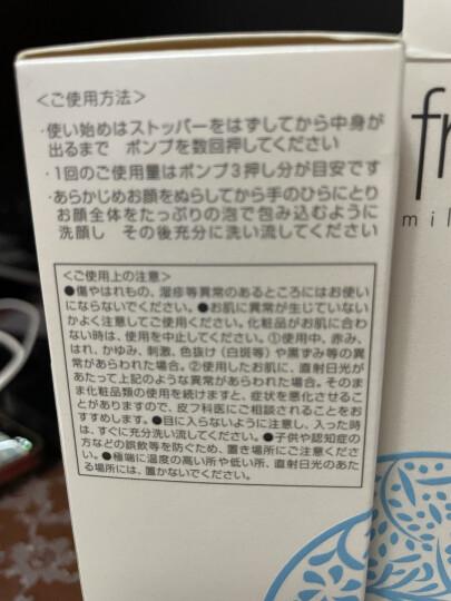 芙丽芳丝蜜粉饼扑freeplus亮颜定妆控油提亮遮瑕8g 晒单图