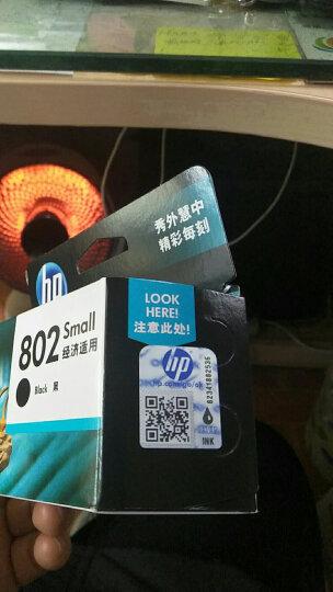 惠普(HP) 802 原装墨盒 1000 1010 1510 1011 1511 1050 802s 黑色墨盒单支-约120页 晒单图