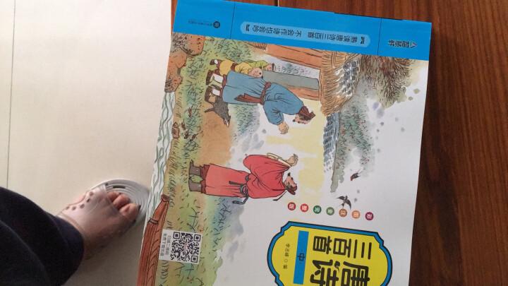 唐诗三百首书 彩图注音版上中下全套3册 幼儿唐诗300首国学启蒙经典书籍一二年级课外书籍 晒单图