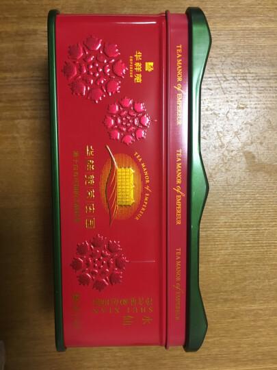 华祥苑茶叶 特级安溪铁观音红茶岩茶大红袍肉桂水仙 礼盒装 水仙  80g 晒单图
