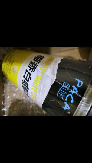 蓝岸 PACA 椰香白口味 速溶咖啡 25g 杯装 单杯 晒单图
