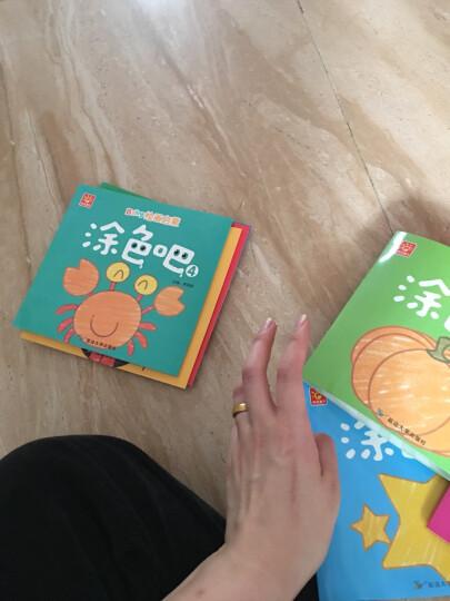 【送12色蜡笔】 8册 宝宝绘画启蒙书 3-6岁儿童涂色本 宝宝画画书 益智填色本 晒单图