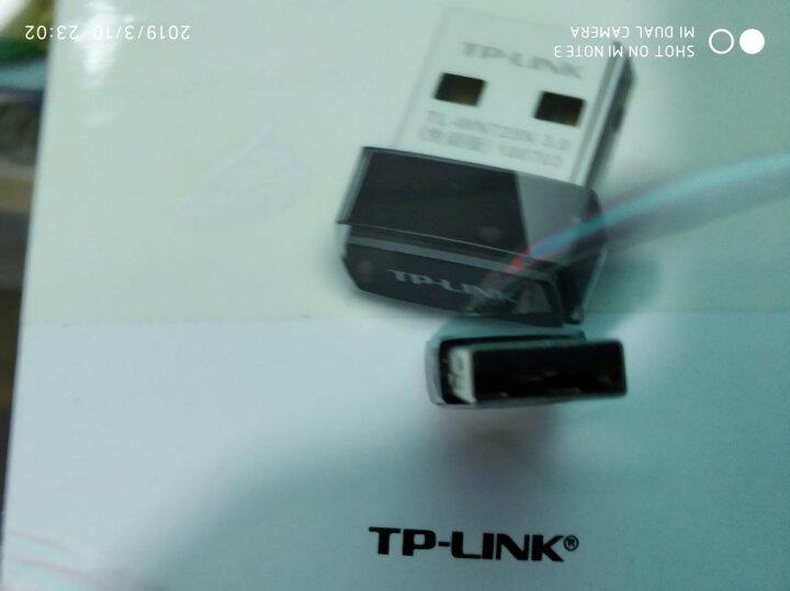 TP-LINK TL-WN725N免驱版 迷你USB无线网卡mini 笔记本台式机通用随身wifi接收器  智能安装 晒单图