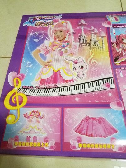 巴拉拉小魔仙吧啦啦变身器巴拉巴拉小魔仙美雪贝贝魔法棒提琴钢琴琴 吸色魔法手镯581501 晒单图