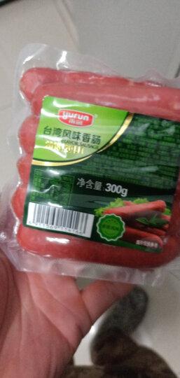 雨润-台湾香肠900g 30根 无淀粉纯肉台式台湾烤肠 早餐热狗肠火腿肠 香甜口味 熟食即食 晒单图