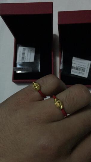 兆禧 999足金编织红绳男女款情侣转运珠黄金戒指 指环 黄金首饰品 本命年 约0.65克 晒单图