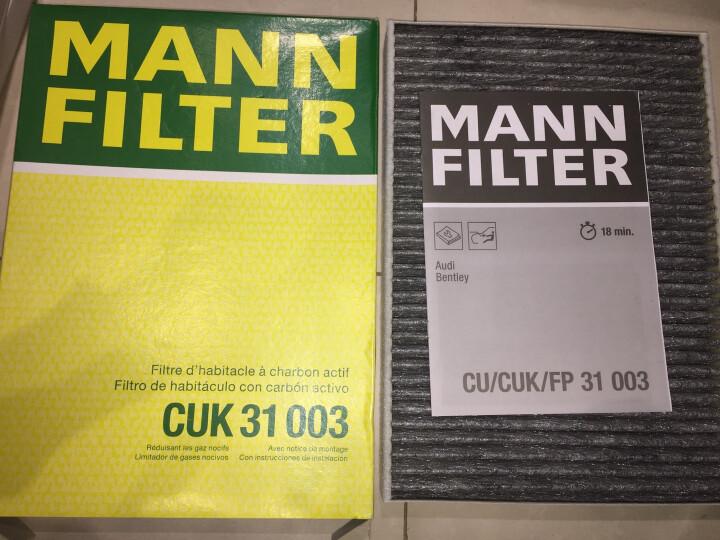曼牌(MANNFILTER)滤清器 滤芯 三滤套装 空气滤/空调滤/机油滤 7 尚酷2.0T/6代高尔夫GTI 晒单图
