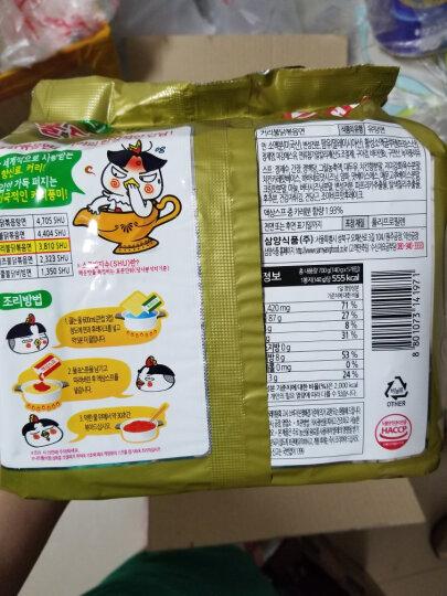 韩国进口 三养(Samyang) 超辣火鸡干拌面 泡面方便面 70g 小杯(6杯起售) 晒单图