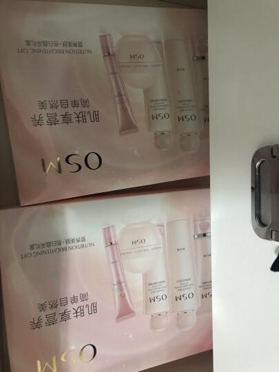 ?欧诗漫OSM营养美肤护肤礼盒化妆品套装女基础美白亮肤补水保湿水乳套装(洁水乳眼霜面霜) 晒单图