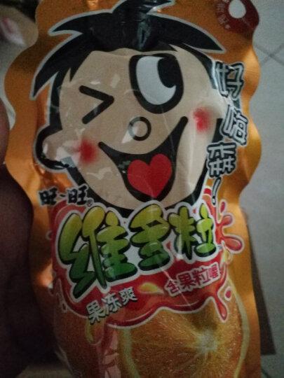 旺旺 维多粒果冻爽 可吸果冻 儿童休闲零食零嘴 粒粒橙150g 晒单图