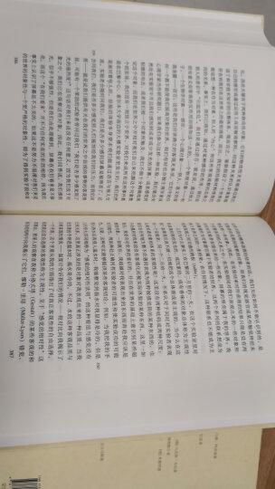 存在主义三部曲(套装全3册) 晒单图