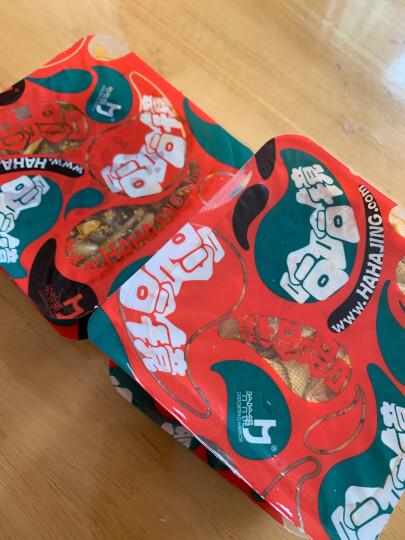 哈哈镜(DISTORTING MIRROR) 气调盒装微辣卤鸭脖168g 即食卤味小吃 晒单图