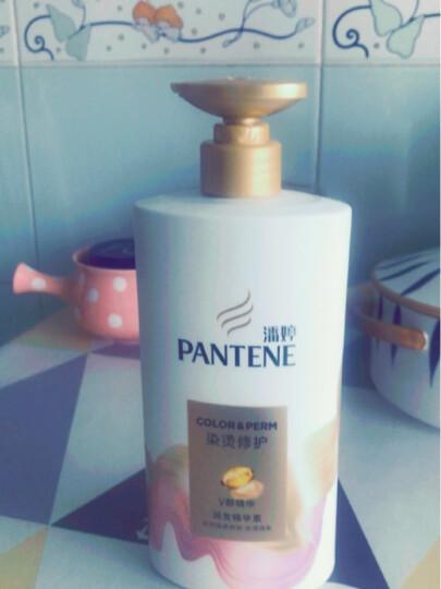 潘婷氨基酸染烫修护护发素750g 修护受损发质 补水顺滑 润发乳 精华素 新旧随机发(男士女士通用) 晒单图
