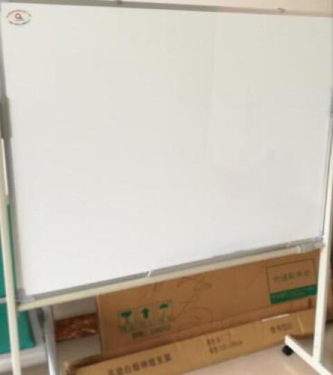 齐富(QIFU)90*120双面磁性移动白板绿板支架式白板办公会议教学写字书写黑板 90*150cm面白面绿双面带支架 晒单图