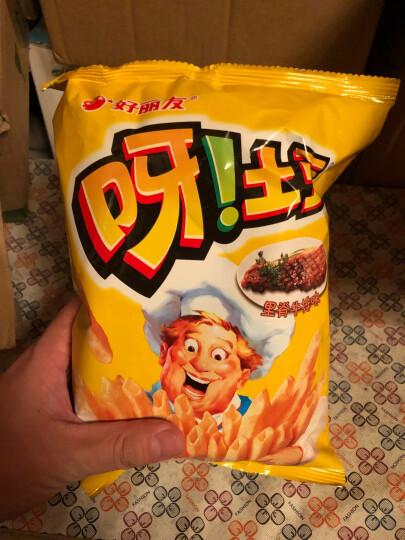 Orion 好丽友 休闲零食 呀!土豆蜂蜜黄油味70g/袋 晒单图