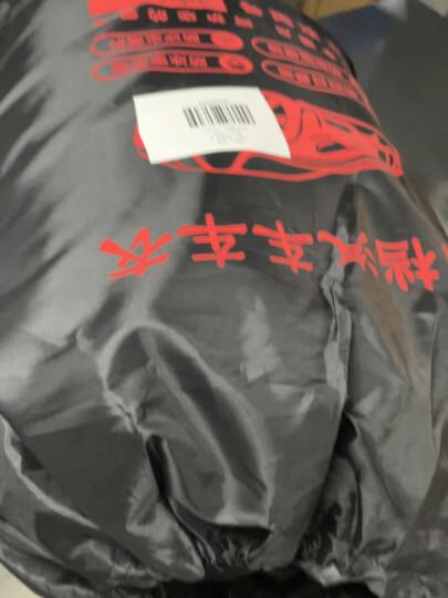 卡耐银盾汽车车衣全车罩 加厚棉绒 本田雅阁亚洲龙红旗H5专用防晒隔热防水防雪霜四季通用车衣外罩 晒单图