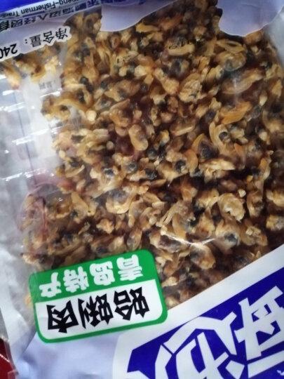 【99五件】海边人 蛤蜊肉干118g青岛特产海鲜干货 海产品海味零食 花蛤干 晒单图