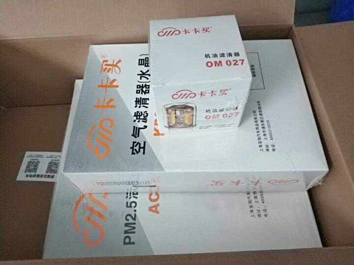 卡卡买水晶机油滤芯机滤清器机油格 奥迪A3/Q3/Q2L/大众探歌/蔚领/尚酷Club版(进口) 机油格 OM348 厂家直发 晒单图