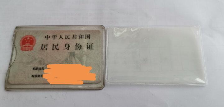 伴侣行 6个装 透明磨砂防磁银行IC卡身份证件公交卡套 会员卡保护套 BL1034(2件起售) 晒单图