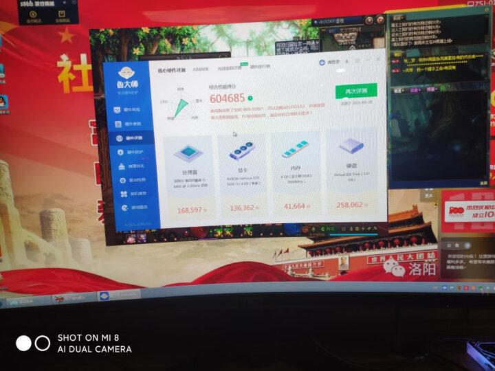 三星(SAMSUNG)1TB SSD固态硬盘 SATA3.0接口 860 EVO(MZ-76E1T0B) 晒单图