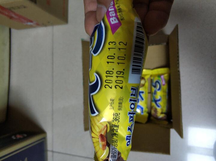 韩国进口 办公室休闲零食 三进X-5 花生夹心巧克力棒 香蕉味单根装 36g 晒单图