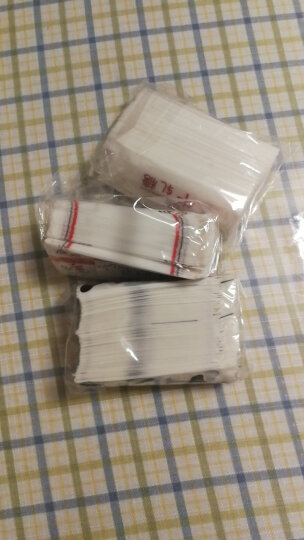 德立 2021牛新年牛轧糖包装袋 雪花酥阿胶膏糖果袋 机封透明牛扎糖袋子 情话文字绿色200只 晒单图