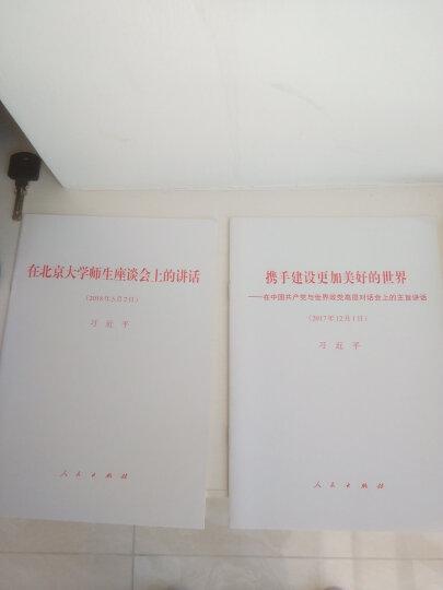 平易近人:习近平的语言力量(军事卷) 晒单图